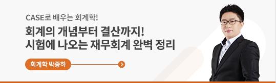 박종하 바로가기