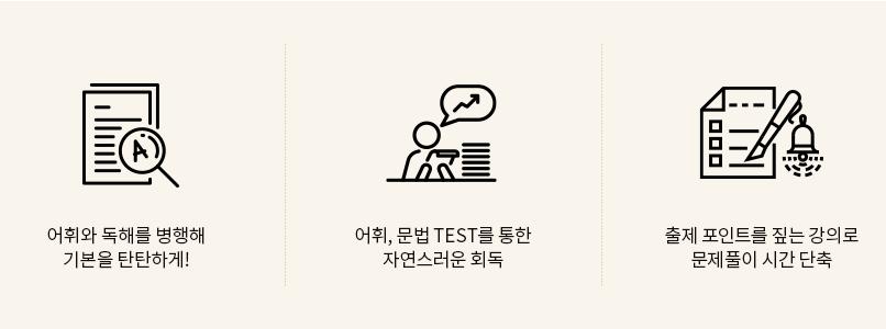 박수연 선생님 수업 특징 설명