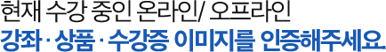 19년 서울시/지방직 시험 수험표, 성적표 이미지를 올려주세요!