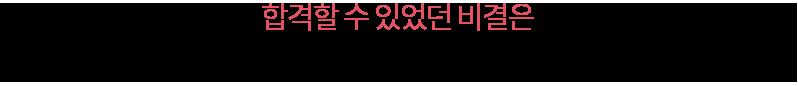 윤주국어의 소방 전문 콘텐츠에서 확인할 수 있습니다.