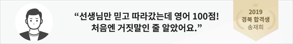 수강생 후기1