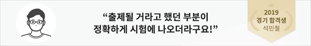수강생 후기2
