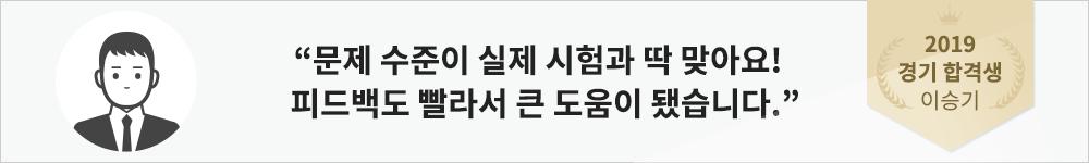 수강생 후기3