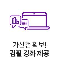 컴활 강좌 제공