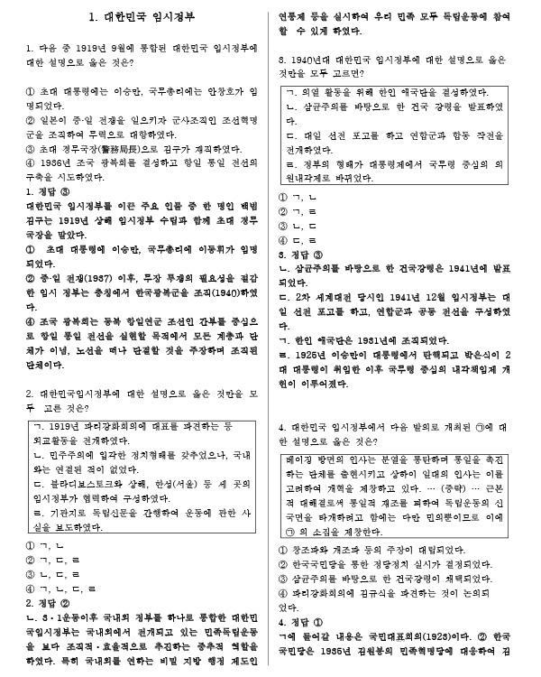 최영재T 문제풀이