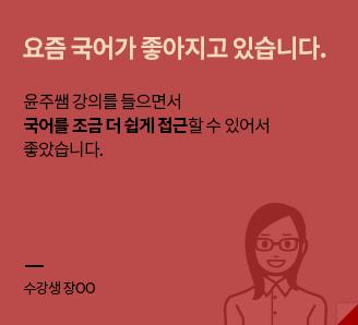 합격생 후기
