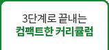 공무원 행정법 전문가 이상현