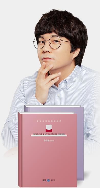 강수정 선생님,교재 이미지