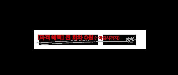 메가소방 전국 현장 모의고사 신청안내 설명