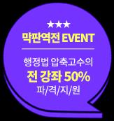 이상헌 이벤트