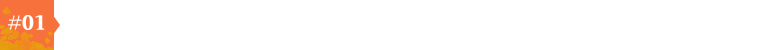 출제의 본질을 확인하는 라영환 선생님만의 한국사 가이드