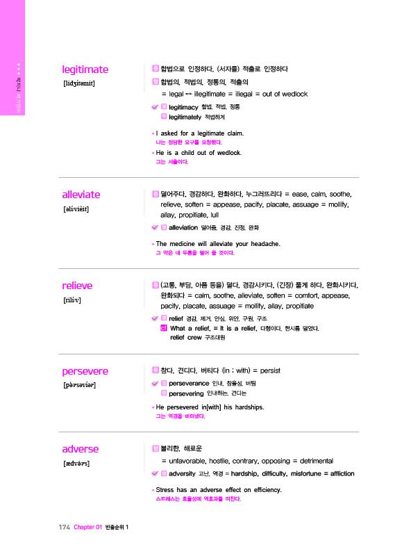 박지나 교재 미리보기 6