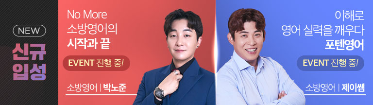 박노준, 지용훈 입성