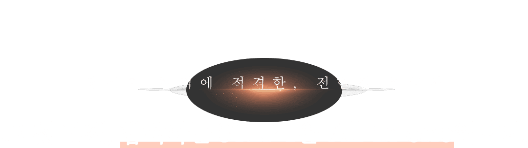 그 첫 번째, 합격하는 STEP 1은  All-in-one입니다.