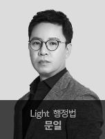 문일 선생님