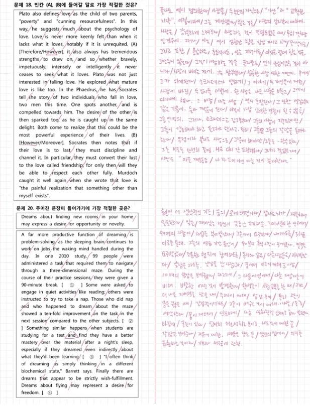 조태정 교재 미리보기 4