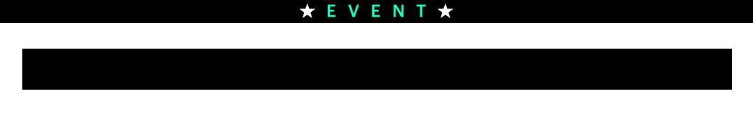 event 네이버에서 공무원 메가패스를 찾아라!