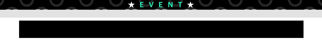 event 네이버에서 '소방 메가패스'를 찾아라!