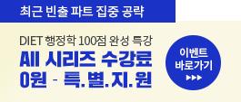 All 시리즈 수강료 0원 특.별.지.원