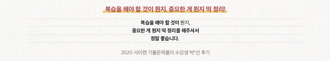 선배들의 한 마디5