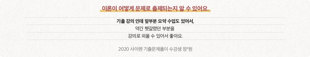 선배들의 한 마디7