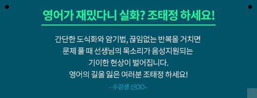 수강생 후기 4