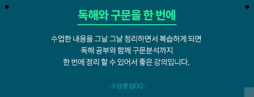 수강생 후기 6