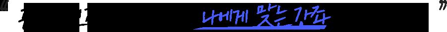 공무원 인강 스타터팩으로 나에게 맞는 강좌를 찾아보세요!