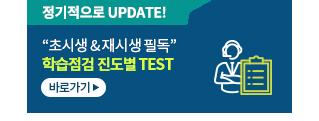 수강후기 EVENT!