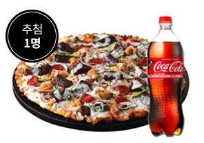 블랙앵거스 스테이크 피자 (오리지널)L+콜라1.25L