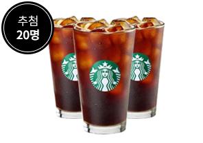 [스타벅스] ICE 아메리카노 tall