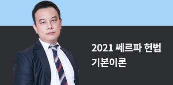 정인영 T
