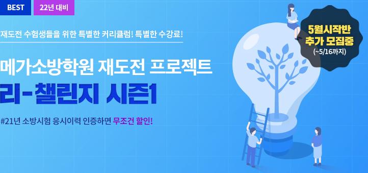 리챌린지 클래스 5월시작반 추가 모집중 (~5/16까지)
