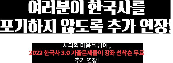합격지원 EVENT