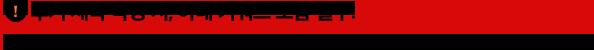 후기 제목 작성 시, 아래 키워드 포함 필수! ▶필수 키워드: [메가공무원 조태정]    ▶선택 키워드: [9급공무원영어], [공무원인강추천] 中 택1