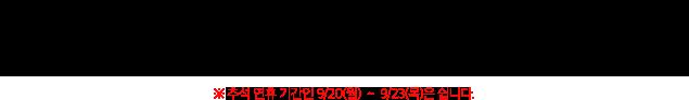 매주 월 ~ 목, 아침 7:00 ~ 8:40 출첵 & 데일리 루틴 무료 수강하고 합격 루틴 만들자!