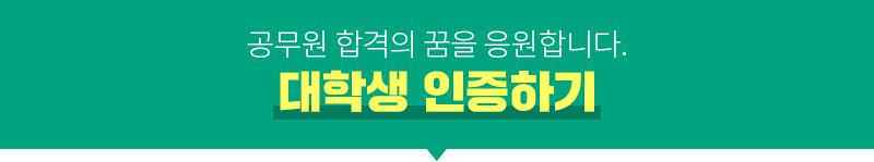 타사 온라인ㆍ오프라인 강좌 인증하기