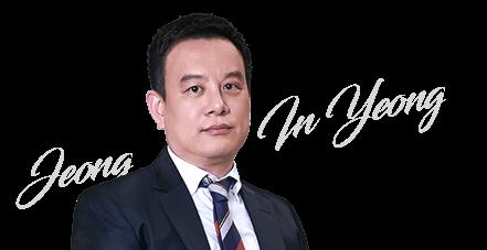 행정법/헌법정인영