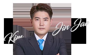 한국사/한능검김진재