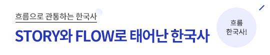 최영재 한국사