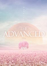 2021 세진국어 THE ADVANCED_문학